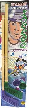 Набор хоккейный  2клюшки, 2шайбы