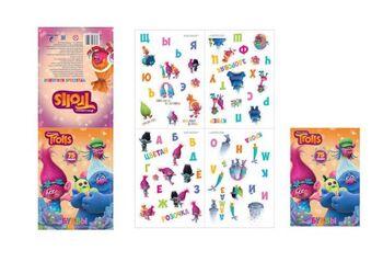 Набор декоративных наклеек Тролли с буквами, 75 штук