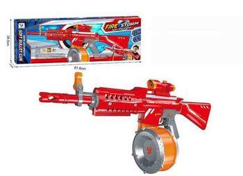Автомат, стреляющий мягкими снарядами, в наборе с барабаном для снарядов, 40 снарядов