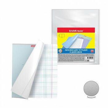 Набор пластиковых обложек ErichKrause® Fizzy Clear для тетрадей и дневников, 212х347мм, 80 мкм (пакет 10 шт.)