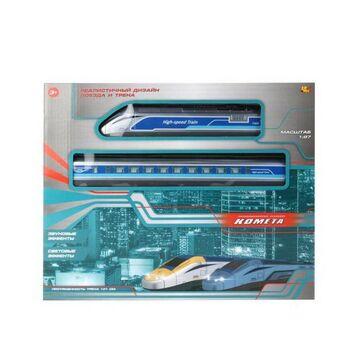 Железная дорога КОМЕТА Железнодорожный экспресс, 101см, голубой поезд, со световыми и звуковыми эффектами