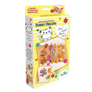 Набор для творчества ORIGAMI Создание украшений Sunny Dreams Пять браслетов