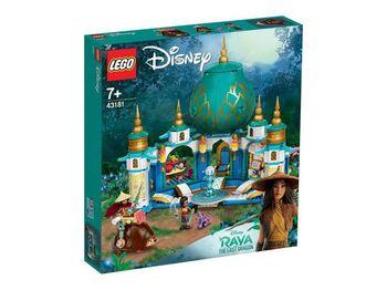 Конструктор LEGO DISNEY PRINCESS Райя и Дворец сердца