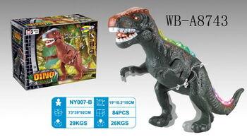 Динозавр. Движение, световые и звуковые эффекты, 19х10,3х15 см