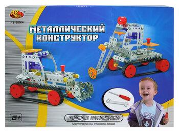 Металлический конструктор Рабочие машины 206 деталей