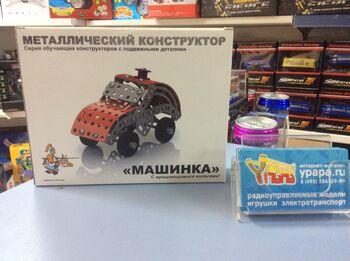 Металлический конструктор Машинка  с подвижными деталями