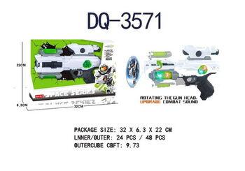 Бластер SPACE SERIES, со световыми и звуковыми эффектами, 2 цвета , 32х6,3х22 см