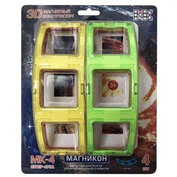 Детали для магнитного конструктора МАГНИКОН Супер Арки (4 шт)