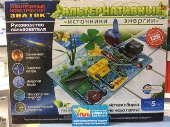 Электронный конструктор Знаток Альтернативные источники энергии (126 схем)