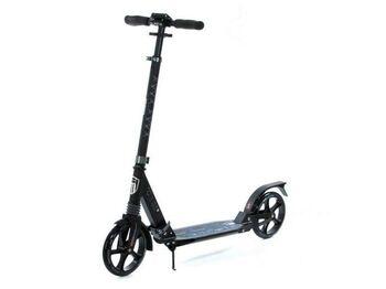 Самокат двухколесный Town Rider (чёрный)