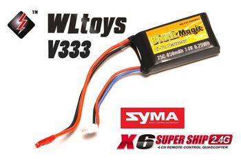 Аккумулятор Black Magic LiPo 7,4В(2S) 850mAh 25C Soft Case JST-BEC plug - BM-F25-0852BEC