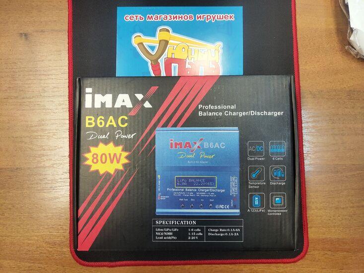 Универсальное зарядное устройство IMAX B6AC PRO для аккумуляторов