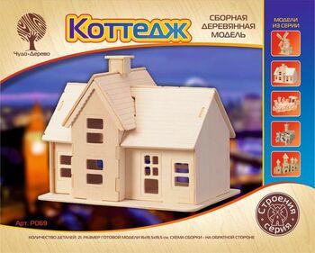 Модель деревянная сборная, Архитектура, Коттедж