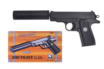 Пистолет пневматика металлический Colt Commander G.2A с глушителем