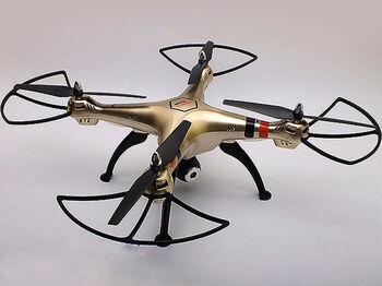 Квадрокоптер Syma X8HW RTF 4CH 2.4G Wi-Fi FPV