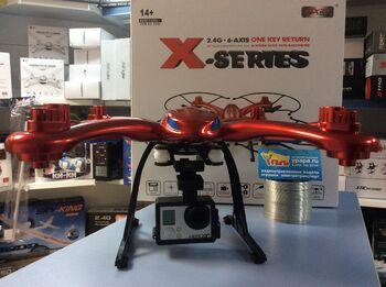 Радиоуправляемый квадрокоптер MJX X102H 2.4G
