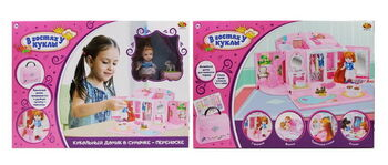 В гостях у куклы. Дом кукольный в сумке-переноске с куклой и аксессуарами